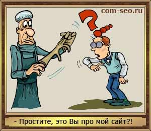 создание размещение и продвижение сайтов в ярославле
